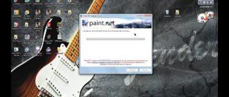 ошибка при установке paint