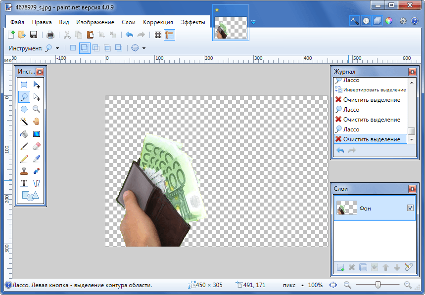 как сделать прозрачный фон